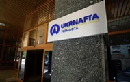 Компанию Коломойского обязали выплатить Укрнафте 650 миллионов