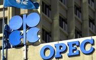 ОПЕК повысила прогноз спроса на нефть
