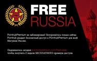 PornHub открыл всем россиянам премиум-аккаунт