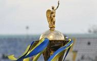 Жеребьевка 1/8 Кубка Украины: Динамо сыграет с Зарей, Шахтер - с Александрией