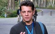 Адвокат встретился с Сущенко: Вину не признает