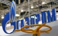 АМКУ подал иск в суд на Газпром на 86 млрд грн