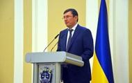 Дома нет: Луценко ответил на обвинения Лещенко