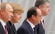 Порошенко может встретиться с Путиным 19 октября