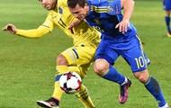 Украина обыграла Косово в матче отбора к ЧМ-2018