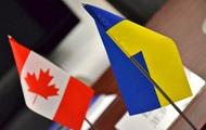 Канада начала ратификацию соглашения о ЗСТ с Украиной