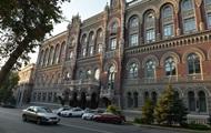 НБУ позволил банкам РФ докапитализацию