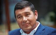 Онищенко могут осудить заочно – директор НАБУ