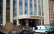 Российский банк продает свою