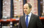 Тигипко покупает Универсал банк