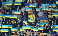 Украина обыграла Сербию