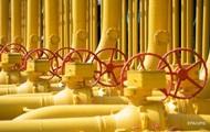 Украина создает нового газового оператора