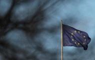 В ЕС завтра дадут