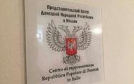 ДНР заявила о своем представительстве в Италии