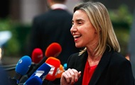 Евросоюз одобрил национализацию ПриватБанка