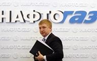 ГТС Украины обесценится в пять раз без транзита российского газа – Нафтогаз