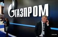 Киев может взыскать штраф с Газпрома за границей