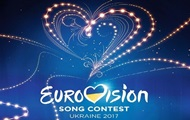 Определены даты проведения Евровидения-2017