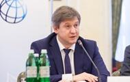Правление и Набсовет ПриватБанка будут сформированы 20 декабря – Данилюк