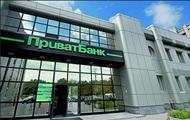 Приватбанк переходит в собственность государства