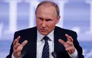 Путин указал цель убийства посла РФ в Турции