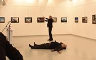 РФ отправила 18 человек для расследования убийства посла в Турции