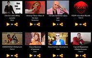 Стали известны даты нацотбора на Евровидение 2017