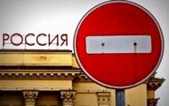 Украина расширит санкционный список против России