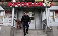 Укрсоцбанк в ноябре потерял три миллиарда гривен