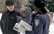 В Киеве полиция перешла на усиленный режим работы