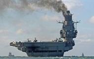 Адмирал Кузнецов может покинуть берега Сирии – СМИ