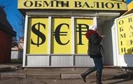 Курс валют на 30 января: гривна крепчает