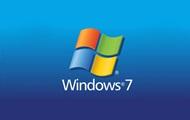 Microsoft сказала, когда убьет Windows 7
