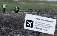 Родственники жертв крушения MH17 требуют возобновить поиски останков
