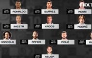 Роналду, Месси и Суарес попали в символическую сборную ФИФА-2016