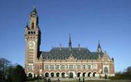 Суд ООН опубликовал иск Украины против России