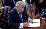 Трамп издал указ о строительстве стены на границе с Мексикой