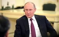У Путина назвали дату телефонного звонка Трампу