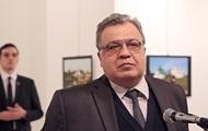 В Анкаре задержали организатора выставки, на которой убили посла РФ
