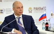 В РФ признали, что резервы полностью зависят от цен на нефть