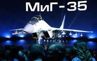 В РФ разработают истребитель пятого поколения производства МиГ