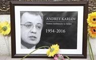 В Турции тайно похоронили убийцу посла РФ