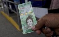 В Венесуэле выпустили вертикальные банкноты