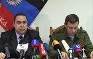 ДНР и ЛНР выдвинули ультиматум Киеву