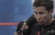 Эффектное видео подготовки Головкина к бою против Джейкобса