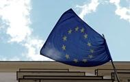 Еврокомиссия выделила дополнительную финпомощь жителям Донбасса