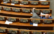Фракция Видродження стала четвертой по численности в парламенте