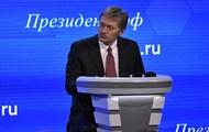 Кремль передвинул встречу Путина и Трампа на июль