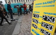 Курс валют на 16 февраля: гривна крепчает