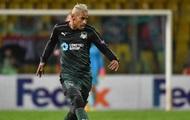 Лига Европы: Краснодар дома обыграл Фенербахче